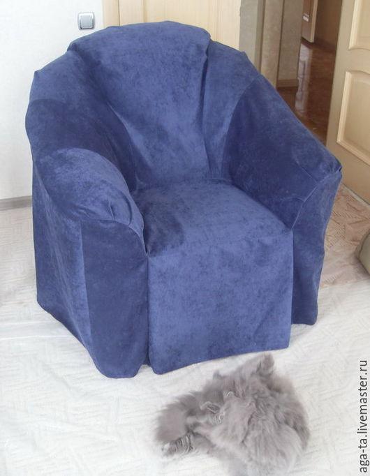 Кресло в чехле.