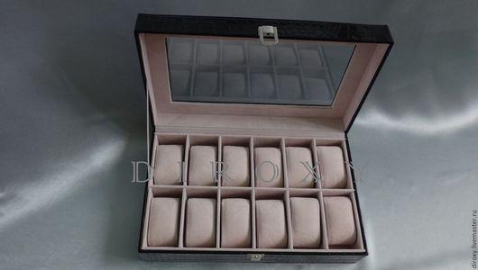 Упаковка ручной работы. Ярмарка Мастеров - ручная работа. Купить Бокс для часов/браслетов. Handmade. Комбинированный, 23 февраля, стекло, стекло