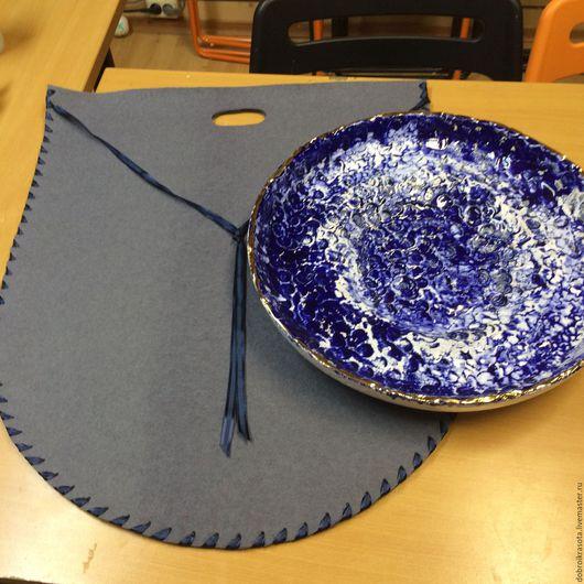 Тарелка керамическая большая (70 см). Покрыта высокотемпературной глазурью. Чехол из натурального войлока. Прекрасный подарок. Ручная работа.