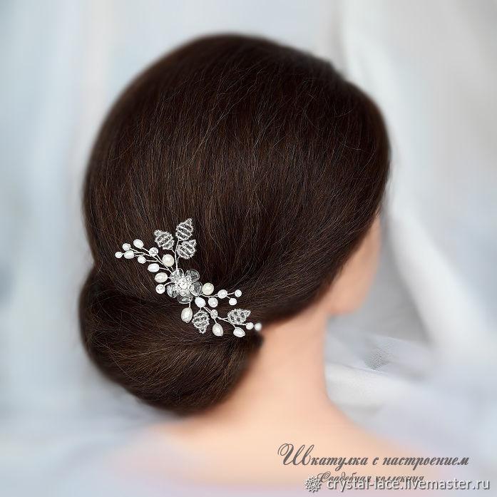 Шпилька с жемчугом для волос, свадебное украшение для прически, Украшения в прическу, Москва,  Фото №1