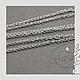 Для украшений ручной работы. Цепочка посеребрённая 48 см 2 х 3 мм без замка.. GalA beads. Интернет-магазин Ярмарка Мастеров.