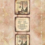 """Для дома и интерьера ручной работы. Ярмарка Мастеров - ручная работа Триптих """"Ретро Париж"""". 3 вида. Handmade."""