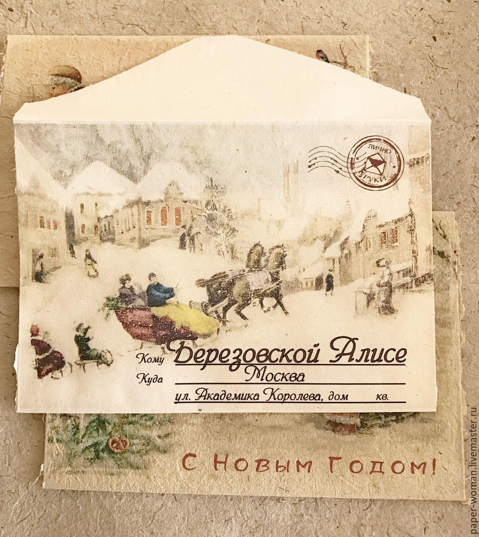 Letter From Santa Claus Vintage Envelope  Shop Online On