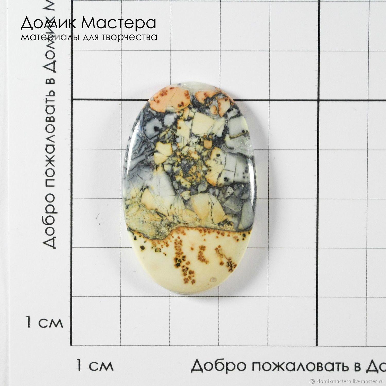 Яшма кабошон натуральный камень, Кабошоны, Новокузнецк,  Фото №1