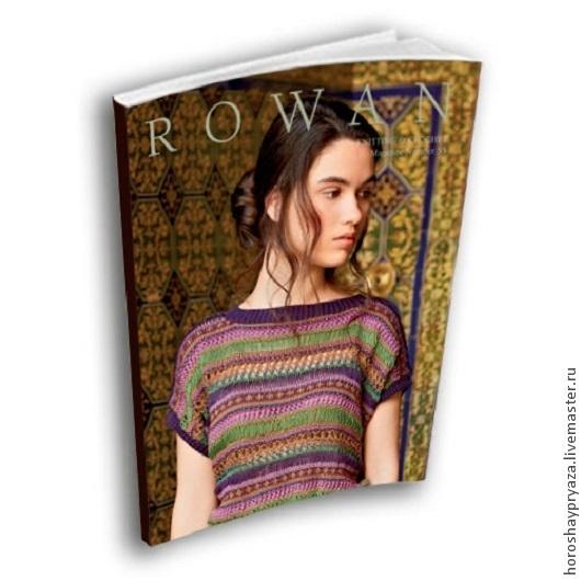 Книга Rowan магазин №55.