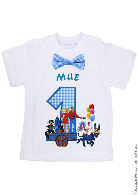 """Одежда унисекс ручной работы. Ярмарка Мастеров - ручная работа. Купить Детская футболка с принтом """"На 1 годик"""" бременские музыканты. Handmade."""