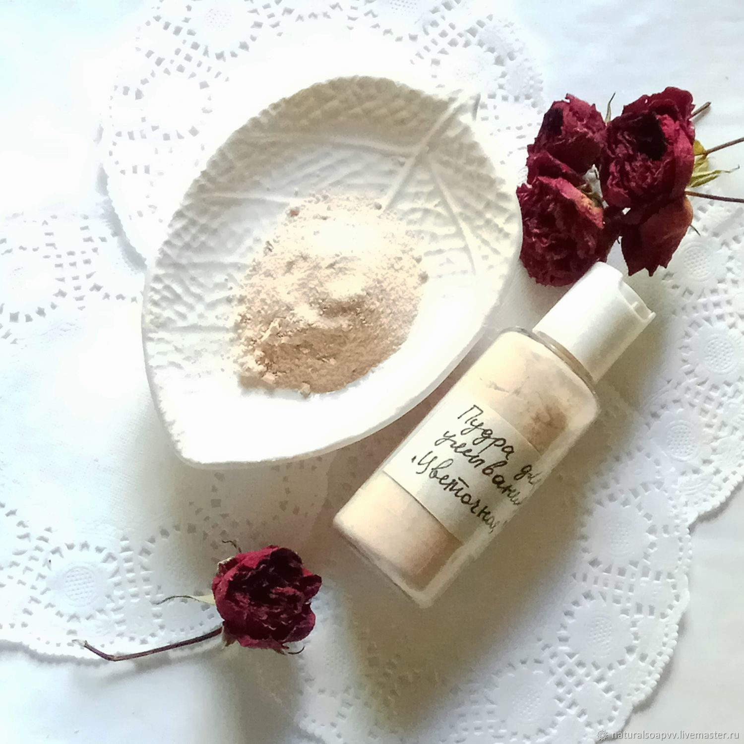 Floral face wash powder for oily and combination skin, Mask for the face, Permian,  Фото №1