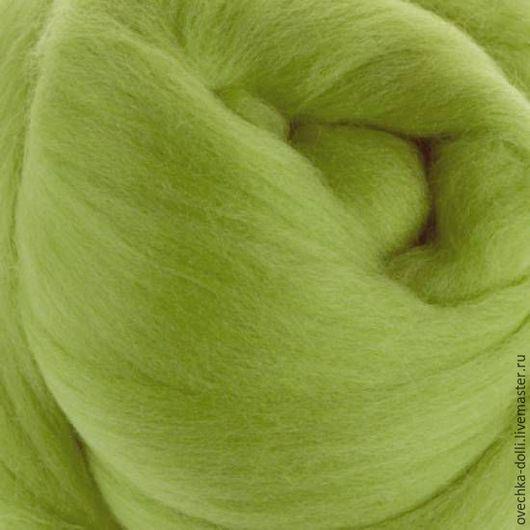Меринос шерсть18 мкм, Италия, Extra fine, 50 гр. цвет-Салатовый