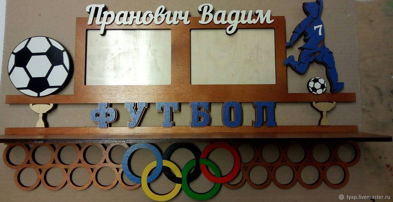 Медальница футбол, Атрибутика, Нижний Новгород, Фото №1