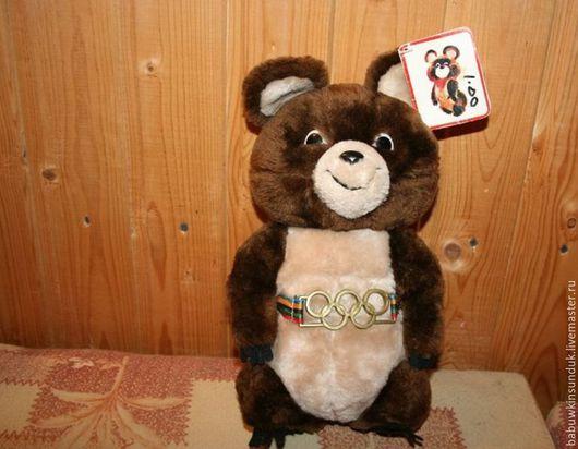 Винтажные куклы и игрушки. Ярмарка Мастеров - ручная работа. Купить Олимпийский мишка фабричный, выпущен в 1980 году.. Handmade. Коричневый