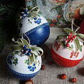 """Подарки к праздникам ручной работы. Ярмарка Мастеров - ручная работа """"Гроздья смородины.."""" набор елочных шаров. Handmade."""
