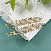 Материалы для творчества handmade. Livemaster - original item LUCKY pendant with zircons 36x5.5. 5657 mm gilt (-H). Handmade.