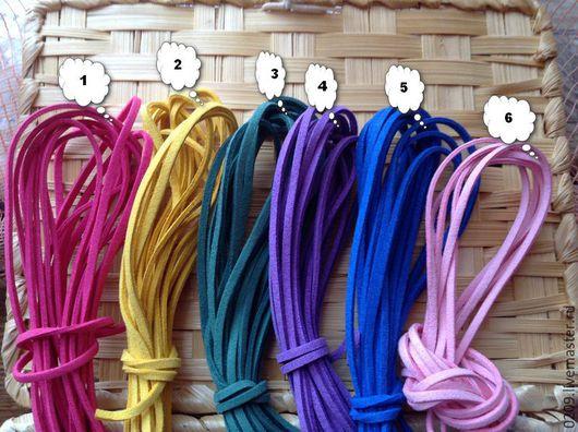 Аппликации, вставки, отделка ручной работы. Ярмарка Мастеров - ручная работа. Купить шнур замшевый 1,5мм. Handmade. Комбинированный
