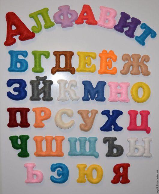 Развивающие игрушки ручной работы. Ярмарка Мастеров - ручная работа. Купить Алфавит и цифры из фетра. Handmade. Развивающая игрушка, азбука