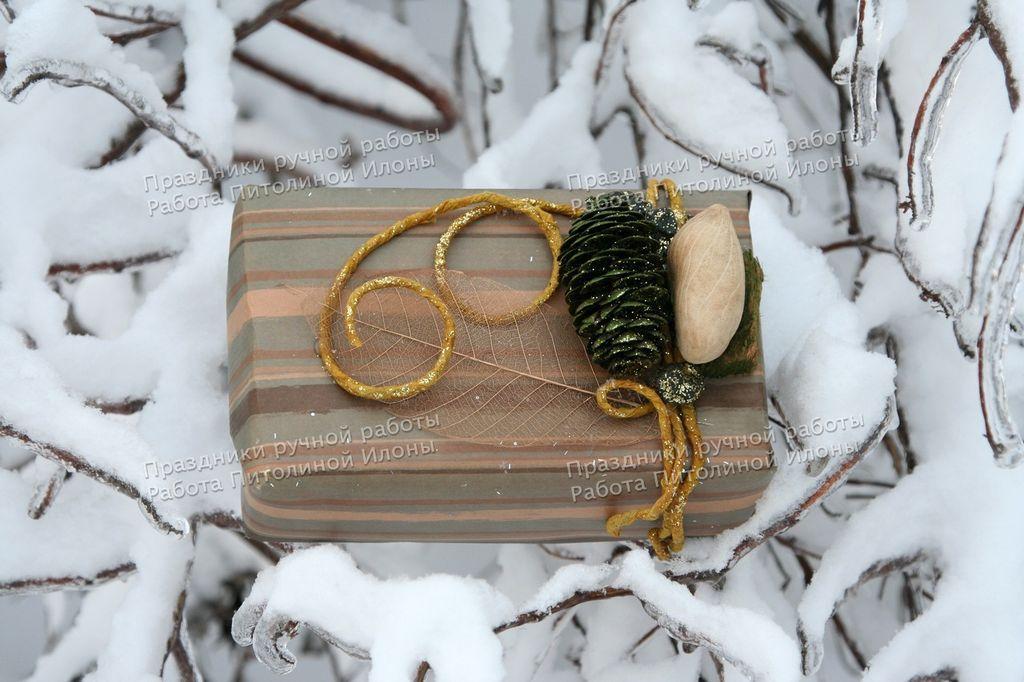 Упаковка для подарков интернет магазин