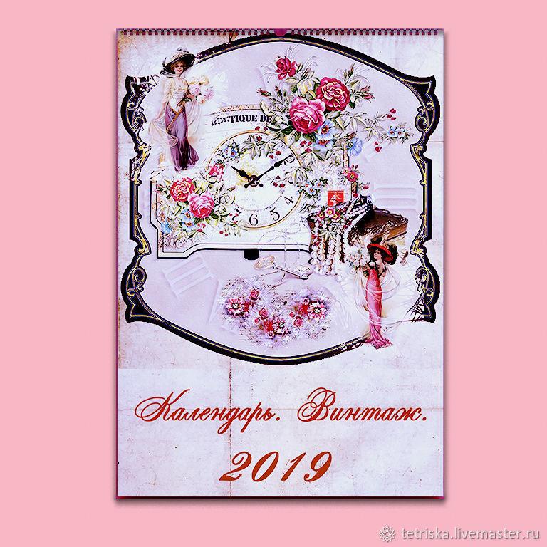 Макет настенного календаря, Фото-работы, Санкт-Петербург, Фото №1