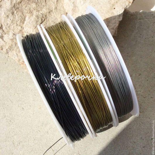 Ювелирный тросик 5 размеров, 3 цвета. Струна, ланка, тросик  для сборки украшений и бижутерии.