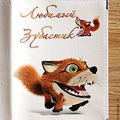 """Для домашних животных, ручной работы. Ярмарка Мастеров - ручная работа Вет.паспорт """"Любимый Зубастик"""" (кожа). Handmade."""