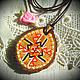 amulet runic 'energetic;'restoring, slice, wood, Amulet, Sochi,  Фото №1