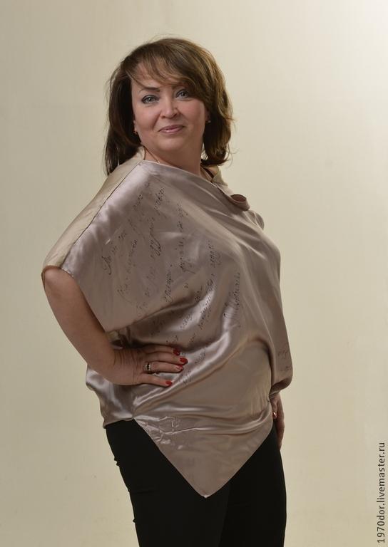Красивые Блузки Из Шелка Доставка