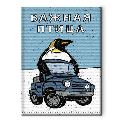 Cover for avtodokumentov 'Important bird', Cover, Moscow,  Фото №1
