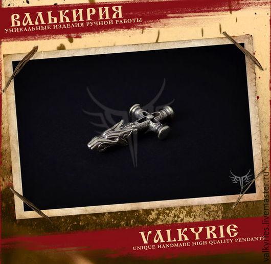 Кулоны и подвески ручной работы  из серебра 925 пробы.Крест волка.Мастерская Валькирия.