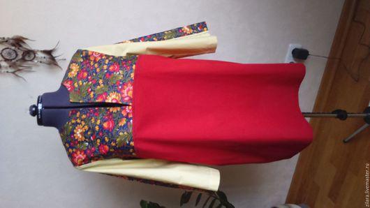 Платье домашнее. Весёлое))