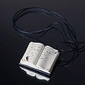 """Украшения ручной работы. Ярмарка Мастеров - ручная работа Кулон """"Книга"""". Handmade."""