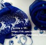Вязание от shmatenko - Ярмарка Мастеров - ручная работа, handmade