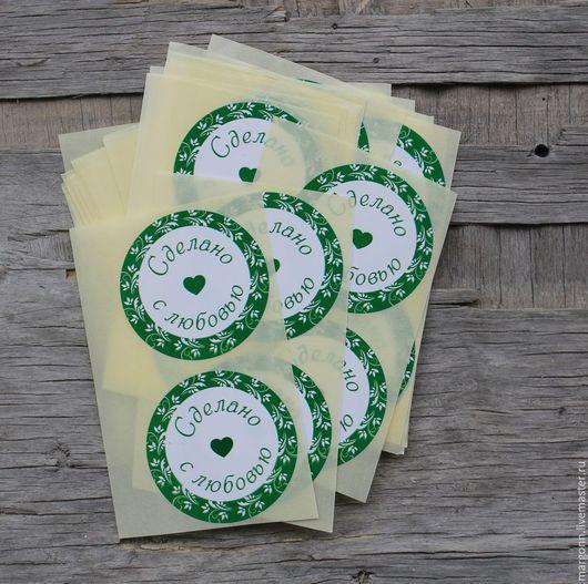 Упаковка ручной работы. Ярмарка Мастеров - ручная работа. Купить стикер сделано с любовью/круг 4 см. Handmade. Стикер, этикетка