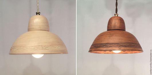 Освещение ручной работы. Ярмарка Мастеров - ручная работа. Купить Керамический светильник с глубоким плафоном (коричневый или белый). Handmade.