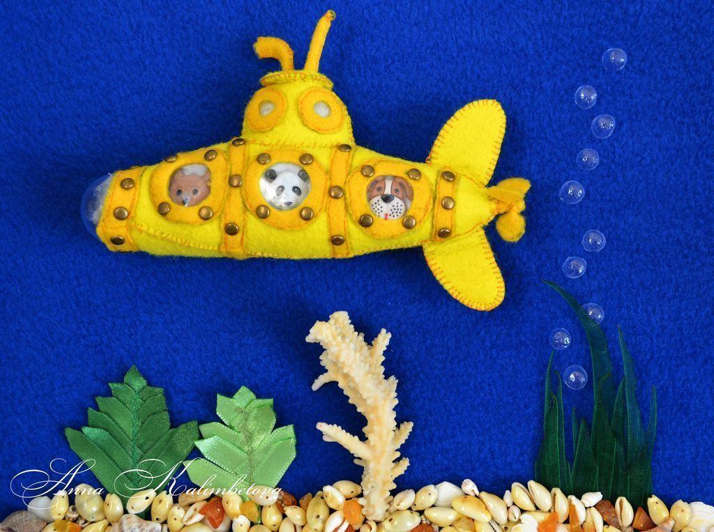 Подводная лодка из фетра,