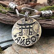 Зоотовары handmade. Livemaster - original item Medallion for AIBO dog. Handmade.