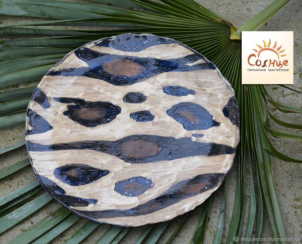 Леопардовая тарелка 27 см, Тарелки, Сочи,  Фото №1