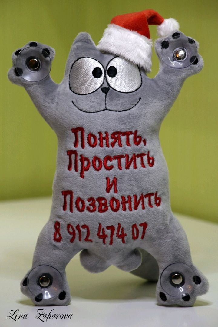 Autocat Simon, Car souvenirs, Voronezh,  Фото №1