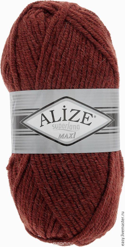 Вязание ручной работы. Ярмарка Мастеров - ручная работа. Купить Пряжа Superlana Maxi Alize (шерсть с акрилом, толстая пряжа). Handmade.