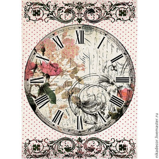 Часы: Циферблат (CP02251)