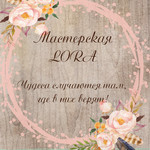 Мастерская Lora - Ярмарка Мастеров - ручная работа, handmade