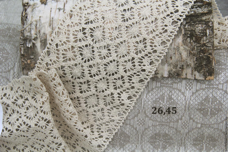 Кружево бежевое. Хлопок 100% Артикул 26,45, Кружево, Москва, Фото №1