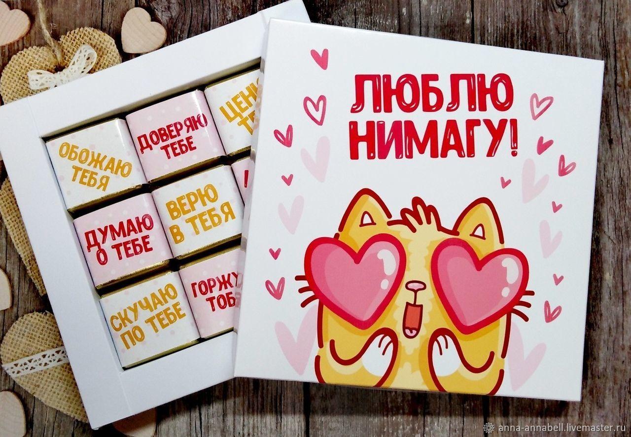 Shokobox ' I Love NIMAGA!', Chocoboxes, Nizhny Novgorod,  Фото №1