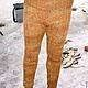 штаны мужские вязанные из собачьей пряжи \r\nручное вязание\r\nручное прядение