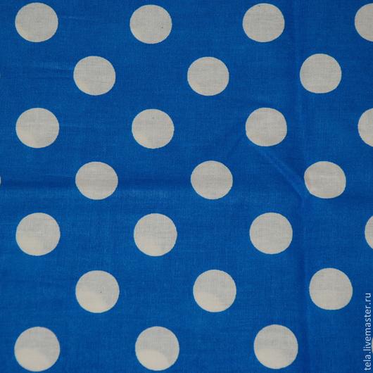 Белый крупный горох на голубом фоне.  Хлопок 100%. Ткань для шитья, рукоделия.  Есть в наличии.