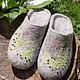 Обувь ручной работы. Тапочки - Луговые травы. Светлана Моргунова ЭкоДиво. Ярмарка Мастеров. Тапочки домашние, handmade, уютный подарок