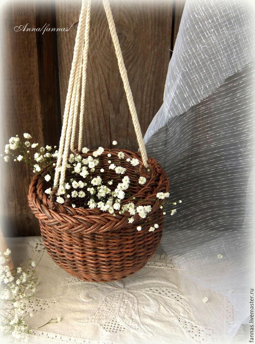 Кашпо плетеное подвесное для цветов купить