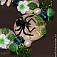 Браслет женский `Весенний паучок` из камней и стекла