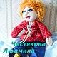 мягкая текстильная кукла для ребенка ВАНЯТКА