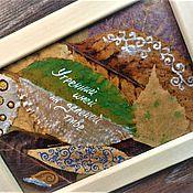 """Для дома и интерьера ручной работы. Ярмарка Мастеров - ручная работа картина """"воспоминания об осени"""". Handmade."""
