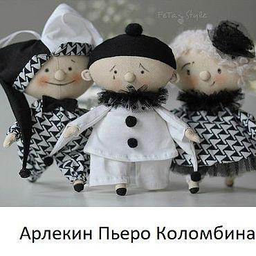 Dolls & toys handmade. Livemaster - original item Copy of Copy of Dolls Ponthik and Vesnushka Circus Petite dolls. Handmade.