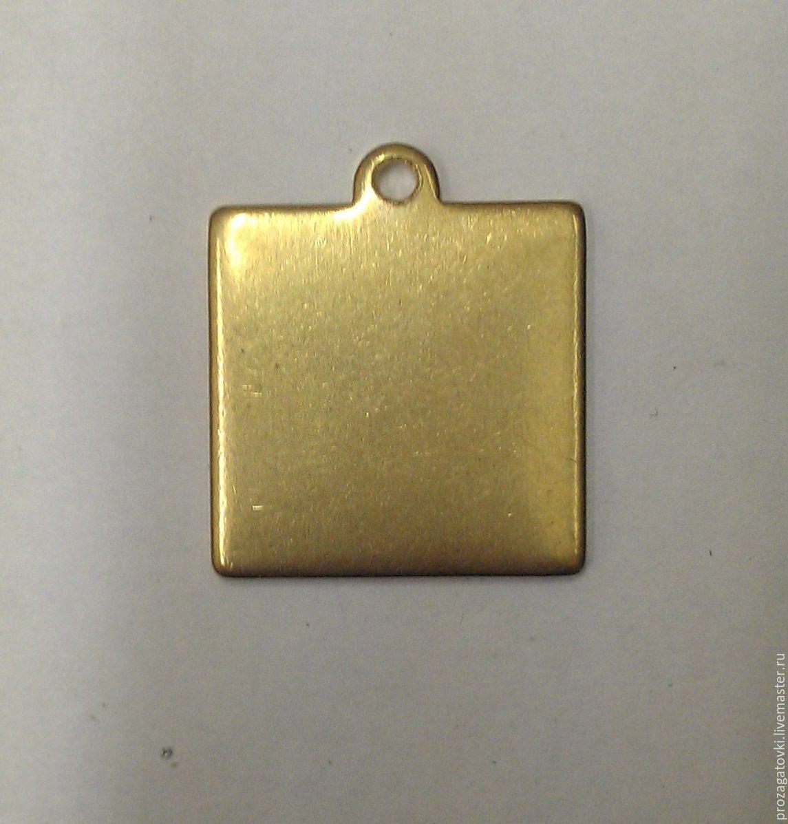 Латунь 25х25х2 мм, кулон заготовка жетон, золотистый, для украшений.