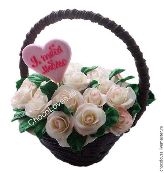 Цветы ручной работы. Ярмарка Мастеров - ручная работа. Купить Шоколадная корзина с розами и сердцем. Handmade. Шоколад, букет цветов
